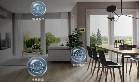 Модульная система HUAWEI для умного дома стоит более 1 000 000 рублей