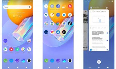 Опережая Android: главные фишки Funtouch OS 11