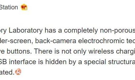 OPPO выпустит смартфон без кнопок и портов