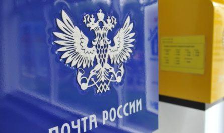 «Почта России» теперь и в AppGallery