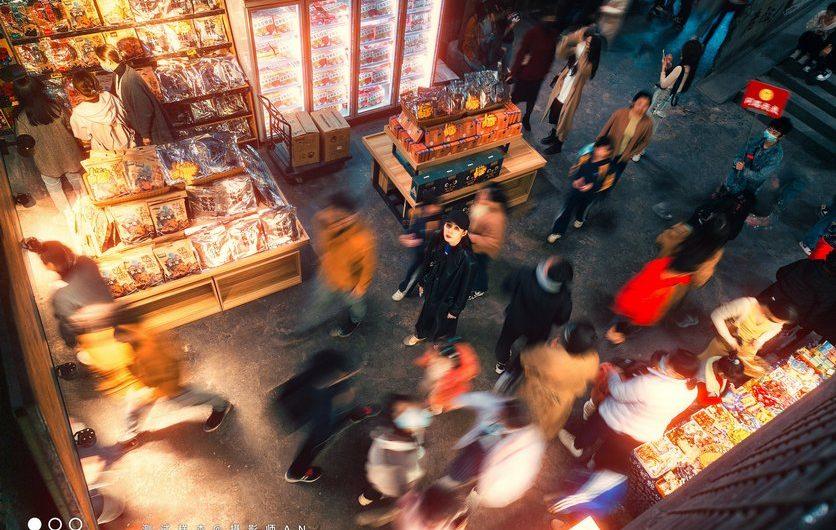 Примеры ночной съёмки на Xiaomi Mi11 Ultra [ФОТО]
