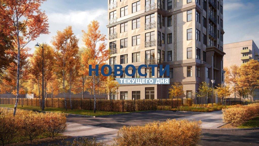 Строительство клубного дома «Счастье на Ломоносовском» планируется завершить в конце 2021 года