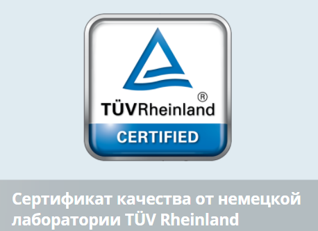 realme и TUV Rheinlandпредставили новый стандарт качества