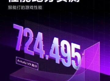 Redmi K40 Game Edition протестировали в AnTuTu. Результаты впечатляют