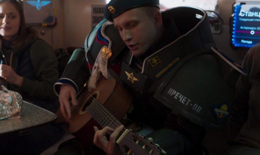 «Русский космопоезд» — новый ролик от авторов кибердеревни [ВИДЕО]