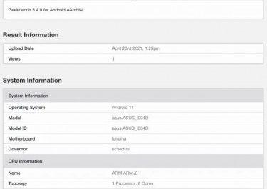 Тестирование ASUS ZenFone 8 в Geekbench: характеристики и производительность