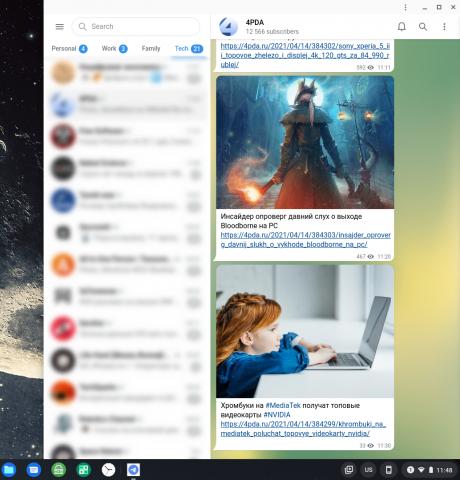 У Telegram появилось сразу два новых веб-приложения