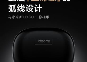 Анонс TWS-наушников Xiaomi с активным шумоподавлением