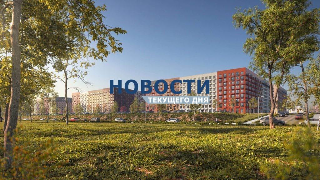 Жилую застройку в деревне Середнево обеспечат улично-дорожной сетью