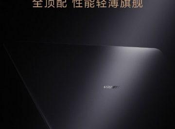 Дизайн мощного лэптопа Xiaomi Mi Notebook Pro X на официальном рендере
