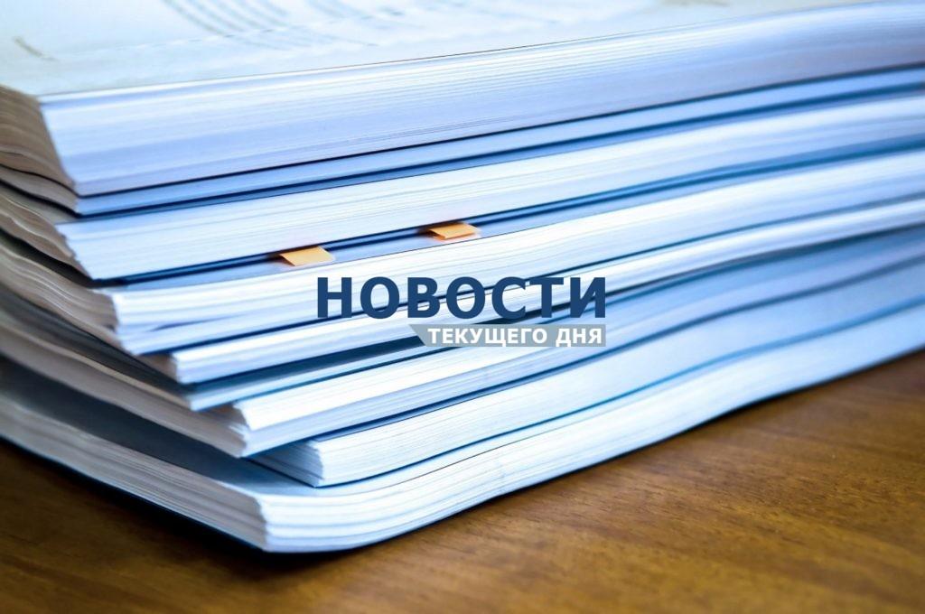 Москомстройинвест: столичные застройщики продолжают повышать качество ежеквартальной отчетности