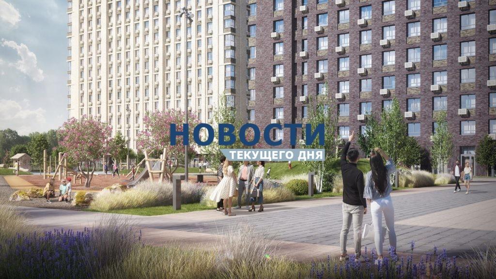 В Новой Москве появится мини-реплика Тропаревского парка площадью 3 га