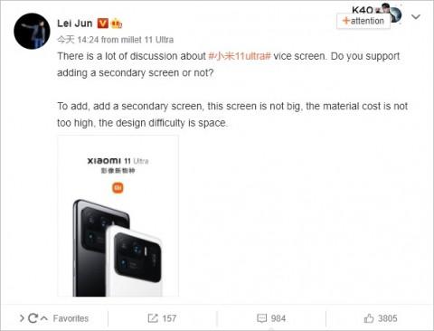 Глава Xiaomi объяснил наличие дополнительного дисплея у Mi11 Ultra