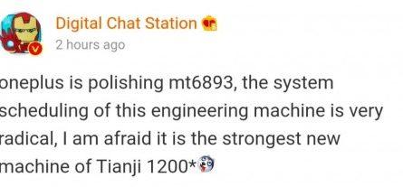 Инсайды #2337: OnePlus и Dimensity 1200, vivo V21e 5G, realme X7 Max 5G