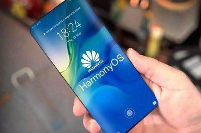Как звучит фирменный рингтон HUAWEI HarmonyOS 2.0? [ВИДЕО]