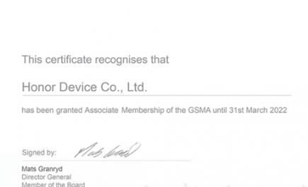 Компания Honor —новый член Ассоциации GSMA