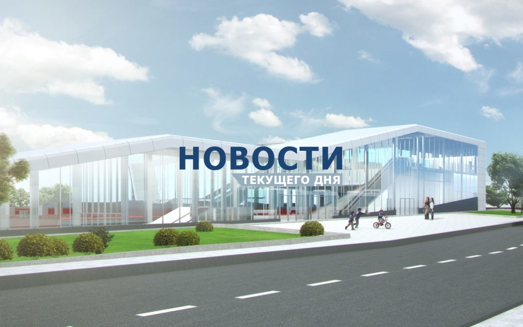 Город предоставит железнодорожникам землю для развития ТПУ «Черкизово»