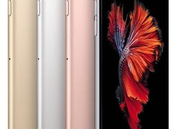 Названы гаджеты Apple, которые получат iOS 15 и iPadOS 15