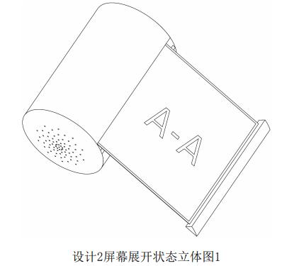 Оригинальный «рулонный» смартфон Xiaomi на патентных изображениях