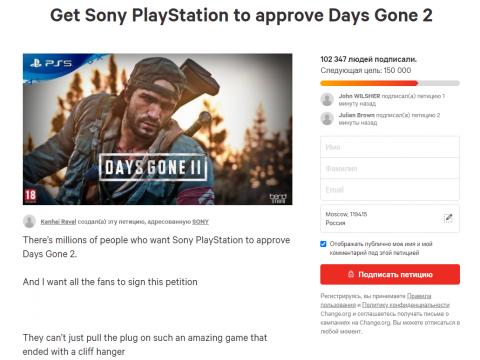 Петиция с призывом сделать сиквел Days Gone 2 набрала 100 000 подписей