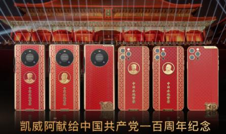 Сделано в Китае #274: очень дорогой смартфон HUAWEI, слежка за эмоциями и позиция цифрового юаня