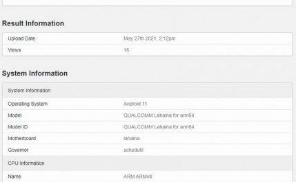 Существование Qualcomm Snapdragon 888 Pro подтверждено бенчмарком