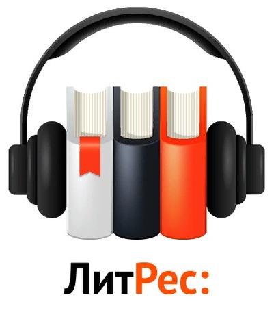 Умные колонки «Яндекса» научились воспроизводить аудиокниги