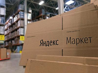 В «Яндекс.Маркете» нейросеть пишет отзывы. Отличите ИИ от реального отклика?