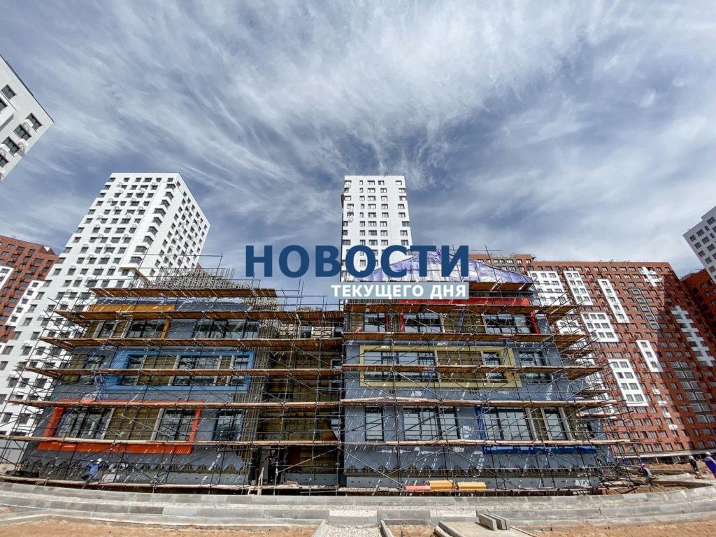 Детский сад на 200 мест в ЖК «Румянцево-Парк» передадут городу
