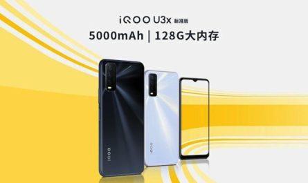 Обновлённый iQOO U3x 4G с процессором MediaTek подешевел до $140