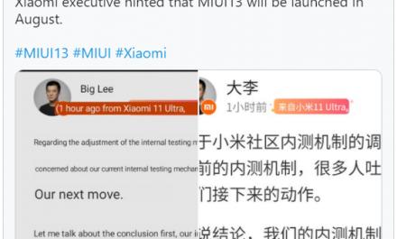 Раскрыта дата выхода фирменной прошивки Xiaomi MIUI 13