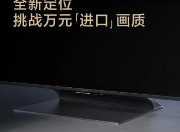 Телевизоры Xiaomi Mi TV 6 смогут конкурировать с моделями за $1500