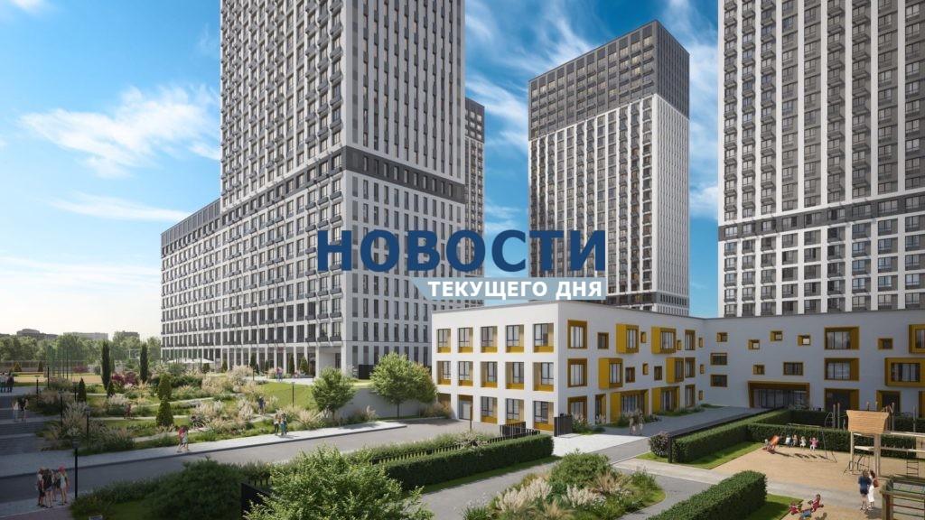 В районе Очаково-Матвеевское началось строительство детского сада на 260 мест