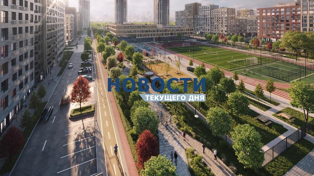 На юге Москвы ГК «Пионер» приступила к работам по созданию новой прогулочной зоны
