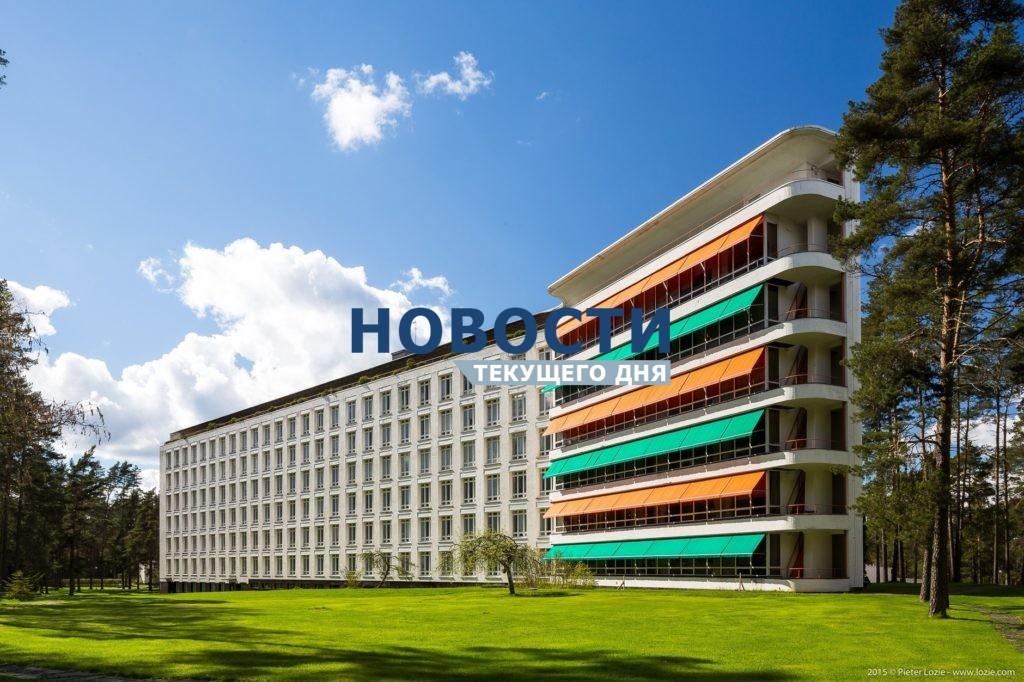 В «новой» Москве планируют построить санаторий