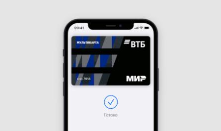 Apple Pay и карты «Мир». Какие банки поддерживаются, как привязать, что можно оплачивать