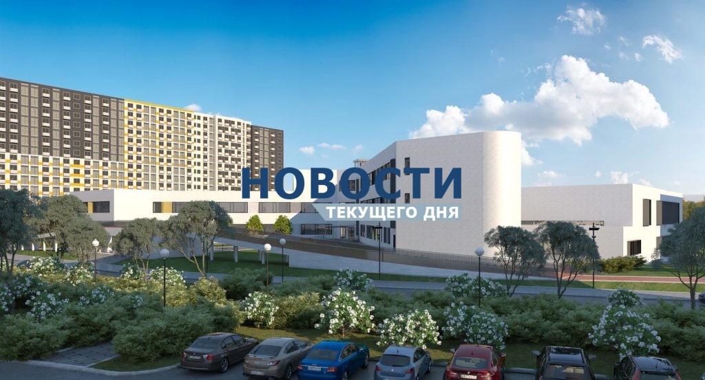 ГК «Гранель» направила более 2 млрд рублей на строительство социальных объектов в двух округах Москвы