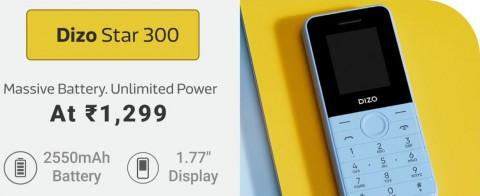 DIZO Star 300: компактная «звонилка» с камерой за 1290 рублей