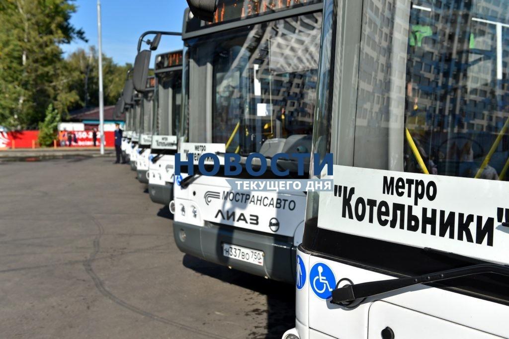 В «новой» Москве появится автобусный парк