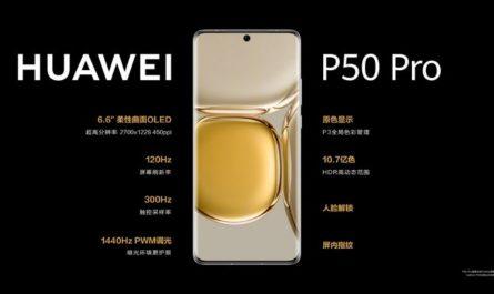 HUAWEI P50 Pro: экран 120 Гц, 100-кратный зум и стереодинамики