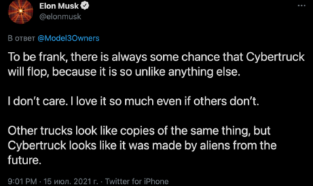 Илон Маск: «Если продажи Cybertruck провалятся, мне всё равно»