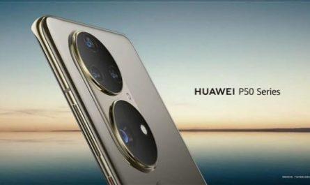 Инсайды #2376: HUAWEI P50 Pro и P50+, vivo X70, Samsung Galaxy S22