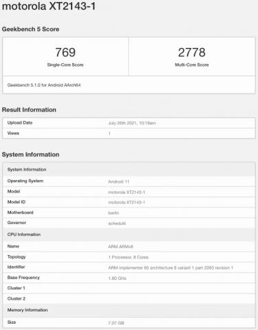 Motorola Edge 20: дата анонса и первые результаты тестирования