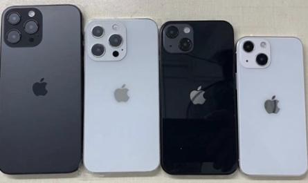 Новые iPhone 13 будут заряжаться быстрее, но ненамного