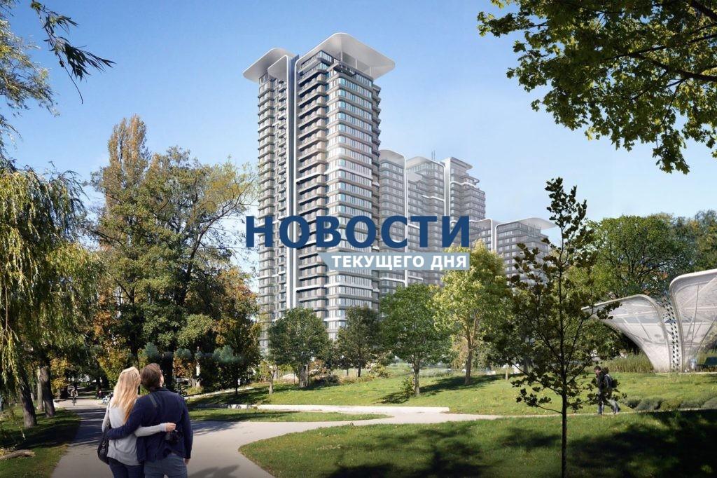 За 4,5 года Москомстройинвест разрешил открыть продажи 30 млн кв. метров недвижимости