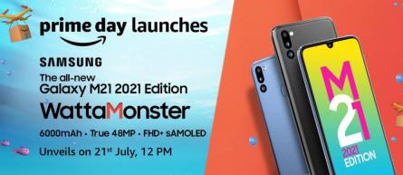 Samsung Galaxy M21 (2021) появился в интернет-магазине до презентации