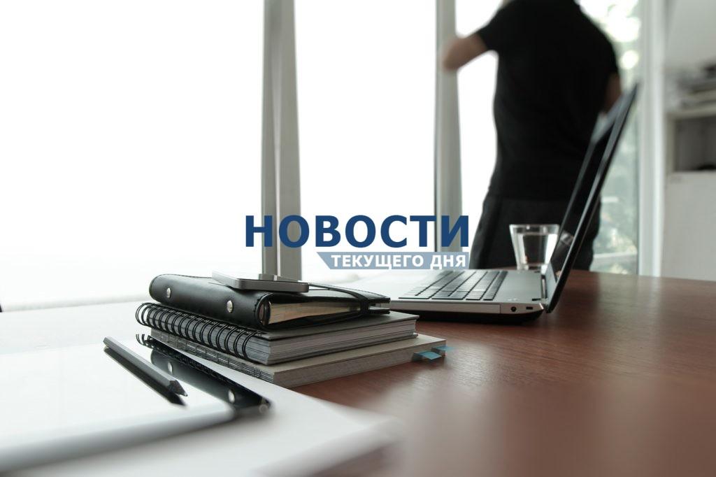 На улице Речников появятся новые офисы