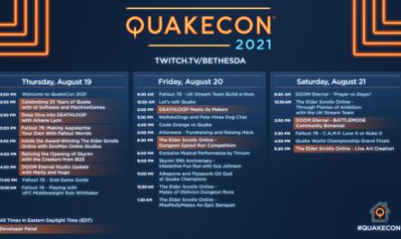 Инсайдер: Bethesda анонсирует перезапуск Quake на следующей неделе