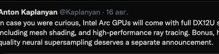 Инсайды #2596: игровая технология Intel, Apple iPhone 13, Motorola Moto G50 5G, новые процессоры AMD