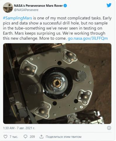 Марсоход Perseverance потерпел первую неудачу